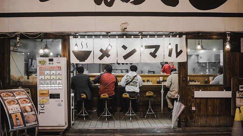 vending machine for food ticket in japan