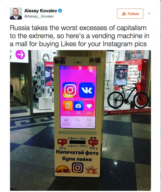 https://twitter.com/Alexey__Kovalev/status/871842008771567618